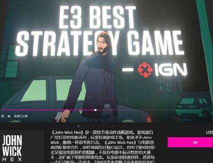 战斗策略《疾速追杀Hex》PC版Epic独占 10月8日发售