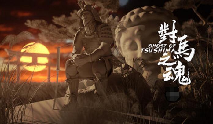 《对马岛之魂》蝉联英国实体游戏销量周榜冠军